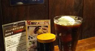札幌赴任時に良く利用していました。今回久